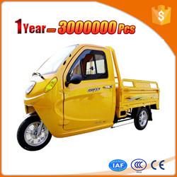 jinpeng tuk tuk tricycle motorcycle with 4 passenger seat