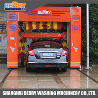 BR-7VF MODEL 7 Brushes With Dryer Return Model Automatic Car Washing Machine self service car wash