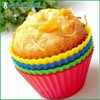 /product-gs/fda-cake-mold-diy-cake-pan-silicone-baking-cup-for-cake-1987252386.html