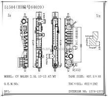 High performance radiator plastic tanks for gmc