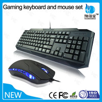 Manufacturer Latest led mouse and wired keyboard Waterproof Gaming Computer Keyboard and Mouse Sets VMT-07