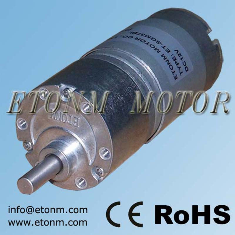 12v dc high torque rotisserie electric motor et sgm37 d for 12v motors high torque