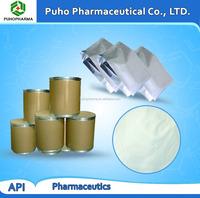 Oteracil Potassium powder 2207-75-2 Potassium Oxonate Best Price