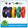Strong PVC tape for electrical use china factory offer