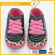 import of shoes from china 2015 fashion new model childrens shoes