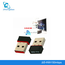 Newest 150mbps RT7601 mini wifi usb adapter