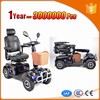 competitive china 3 in 1 o-bar mini kick scooter with seat with cabin