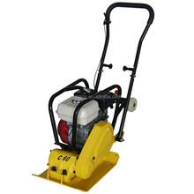 original brand HONDA engine 60kg hand compactor machine, vibrating plate compactor