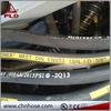 top quality turbo oil lines hydraulic hose