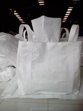 Flat Bottom Bottom Option (Discharge) and Side-Seam Loop Loop Option (Lifting) fertilizer packaging bag