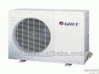 2.5 Ton Air Conditioner