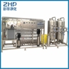 ZHP ro desalination machine 1.5tph/water treatment plant