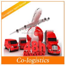 Brazil aibaba express cargo shipping from Shanghai/Shenzhen/Ningbo/Xiamen/Qingdao (skype----live: sanka_127)