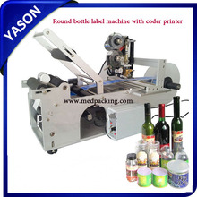 Digital Round Bottle Label Printing Machine,Labeling Machine with Printer