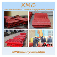 PE-750*1060 Jaw crusher lining plates,jaw crusher lining boards,jaw crusher liners