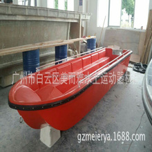 2015 new and hot military patrol fishing boat for sale in China(M-035)
