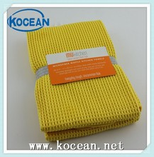 household cleaning yellow microfiber towels