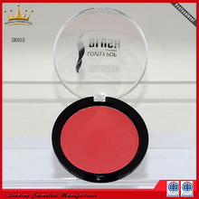 New style high quality cosmetic nature blush on alibaba