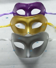 plain party face mask / blank party mask for party supply 43005-1