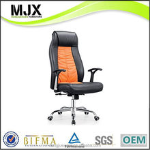 Customized new products adjustable relax chair office chair