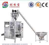 detergent powder packing machine,sachet packing machine price,usa sex powder for women packing machine