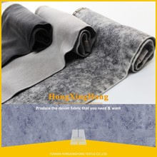NO.700 vulcanization grams light sofe street style high quality low price denim fabric