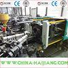 530T PET preform injection molding machine