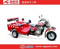2015 5 seats Passenger Auto Rickshaw made in China/175cc Passenger Tricycle HL175ZK-5