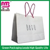 Non toxic material packing pp kraft paper bags