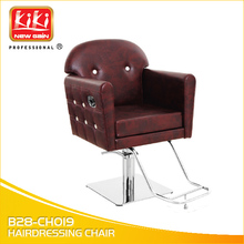 Salon Equipment.Salon Furniture.200KGS.Super Quality.Hairdressing Chair.B28-CH019