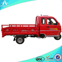 China enclosed 3 wheel motorcycle for cargo