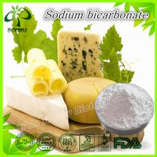 Sodium bicarbonate food grade price/baking soda
