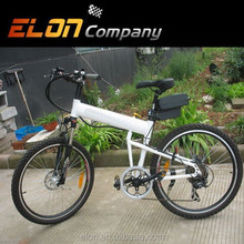 6061 alloy rim and white road electro bicycle (E-TDF035 white)
