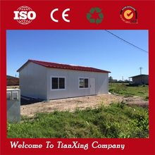 China Fast Construction Modern Beautiful prefab home industry