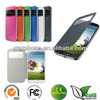 New PU leather Smart Case FOR SAMSUNG GALAXY S4 I9500