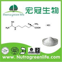 arginine, arginine foods, nitric oxide supplements, Amino Acid Cas 1119-34-2, L-Arginine monohydrochloride