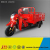Automobile, 3 Wheeled Motorcycle For Sale