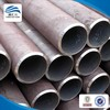 china good 35.8 /a53/a106 /a179 seamless pipe,schedule 40 steel pipe seamless steel pipe,carbon steel seamless pipe