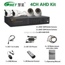 AHD camera manufacturer ! 4CH 720P HD AHD DVR KIT Surveillance System
