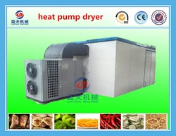 Industrial energy saving hot air 75% tray automatic delydrator machine/fish,fruit and Mahogany furniture paint /heat pump dryer