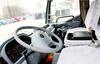 Low price light truck 4x2 foton forland truck sale in Peru