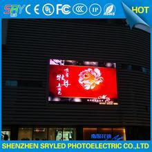 new products led display advertising wall video commercial double face led display