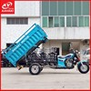 Hot sale! 2015 Newest Products KAVAKI Cargo Tricycle Big Power, High Quality
