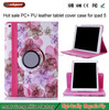360 degree rotating holster case for iPad Air,rotate tablet case for iPad 5,Fashionable cover