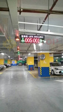 Parking guidance and bay sensing systems for shopping mall garage