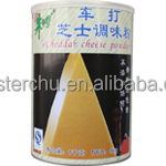 Healthy Food Cheddar Cheese Powder High Quality for sale HALAL 1kg