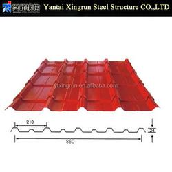 steel roofing shingles