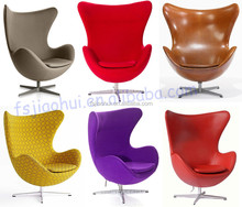 Arne Jacobsen Egg Chair Classic Lounge Chair egg shaped office leisure chair