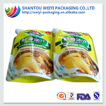 2015 newest products plastic spout pouch/packaging for health food