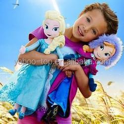 (Festival Gift) 2015 Hot Sale Frozen Fever 50cm Elsa and Anna Frozen Plush Toy, Frozen Toys, Frozen Plush Doll